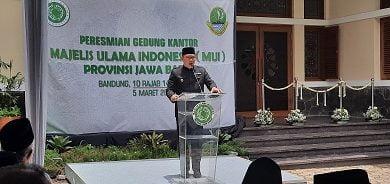 Gubernur Jawa Barat Jawa Barat, Mochamad Ridwan Kamil mengatakan, dengan dibentuknya tim khusus ini mengharapkan inflasi di Jawa Barat bisa terjaga dan harga-harga bisa tetap terjaga.